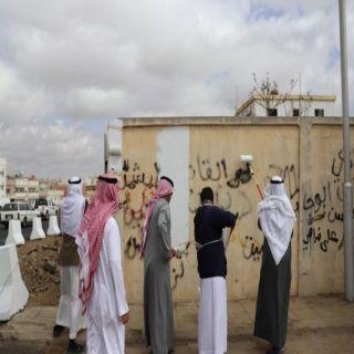 #أمانة_عسير تنفذ حملة لمكافحة ظاهرة الكتابة على الجدران