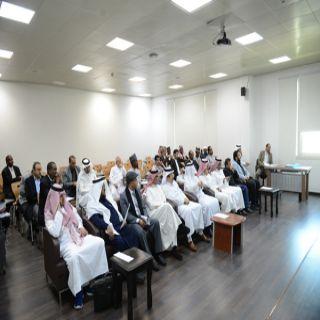 العلوم الإنسانية بـ #جامعة_الملك_خالد تحتفي باليوم العالمي للشعر