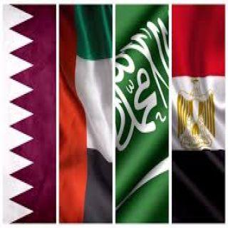 دول المقاطعة الأربع لن تُشارك في مؤتمر الدوحة البرلماني