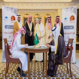 أمير القصيم يشهد توقيع اتفاقيتي شراكة بين جمعية الإسكان الأهلية والزاد الخيري