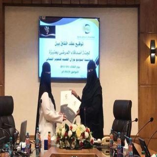 توقيع عقد اتفاق بين لجنة أصدقاء المرضى بعنيزة ومؤسسة نوران القصيم النسائيه