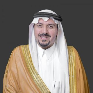 أمير القصيم يُصدر قرارات تكليف لعدد من الوكلاء ورؤساء المراكز بالمنطقة