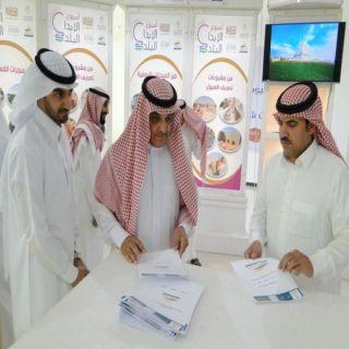 بلدية #البكيرية تطلق فعاليات أسبوع الإبداع البلدي