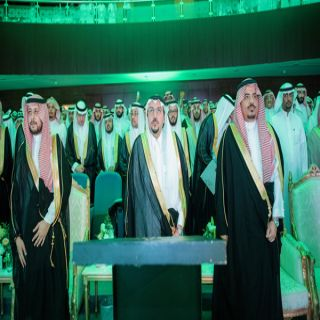 بحضور نائبه .. أمير منطقة القصيم يدشن هوية جامعة المستقبل ويزف 355 من خريجيها