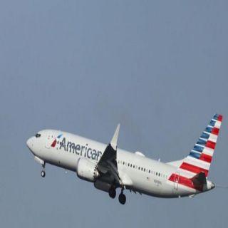 """الوكالة الفدرالية للطيران تعديلات """"بوينغ""""737 ماكس مقبولة"""