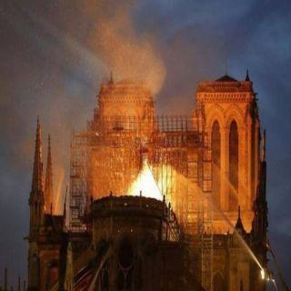 المملكة والبحرين تُعربان عن تضامنها مع فرنسا إثر حريق #كاتدرائية_نوتردام