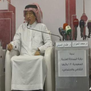 """الحيزان والصيني يتألقان في #الأردن  للحديث حول """" رؤية المملكة ٢٠٣٠ وأثرها الثقافي والاجتماعي"""