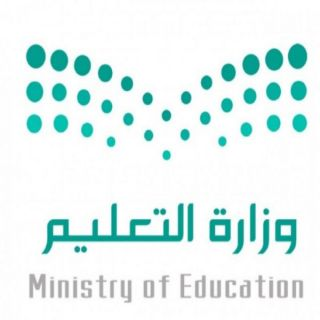 #التعليم يحق للطلاب والطالبات التحويل من فصلي إلى مقررات من العام القادم