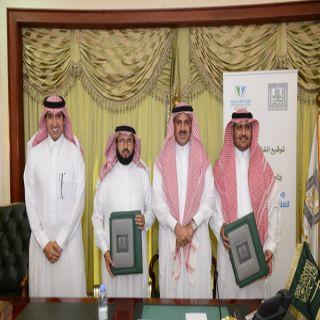 #جامعة_الملك_خالد توقع اتفاقية تعاون مع كليات الغد الصحية بأبها