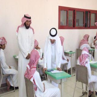 17 ألف طالبا وطالبة يؤدون اختباراتهم النهائية بـ #تعليم_عنيزة