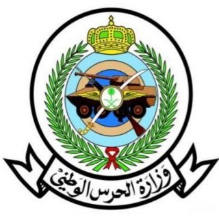 كُلية الملك خالد العسكرية تُعلن عن فتح باب القبول في (دورة الضباط الجامعيين)