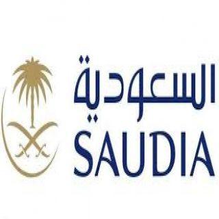 #الخطوط_السعودية تؤكد وفاة ملاحين سعوديين في تفجيرات سريلانكا
