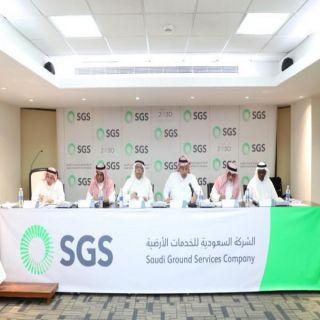 السعودية للخدمات الأرضية تُعقد الاجتماع الأول في الجمعية العامة العادية لعام 2019