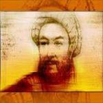 قوقل تحيي الذكرى 888 للفيلسوف أبن الرشد
