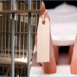 """وفاة سجين فلسطيني في سجون #تركيا يكشف فضائع معتقلات """"اردوغان"""""""
