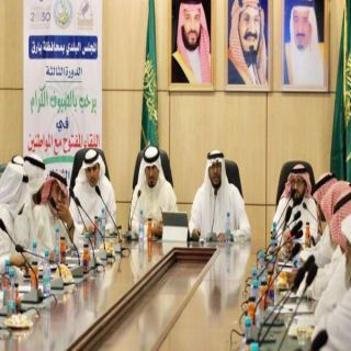 بلدي #بارق في لقاء مفتوح يناقش إحتياجات مواطني المحافظة