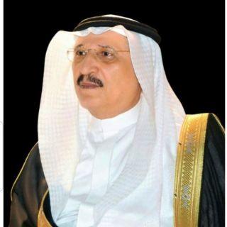 أمير #جازان يصدر عددا من القرارات القيادية والإدارية بإمارة المنطقة