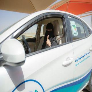 مدرسة جامعة القصيم لتعليم القيادة تمنح أكثر من 120 مستفيدة رخص القيادة