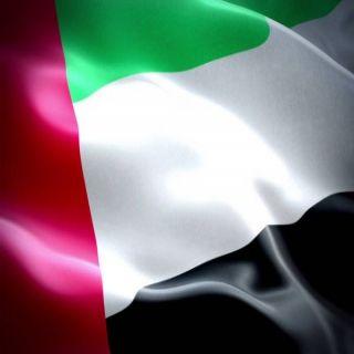 الإمارات شكوى قطر في جنيف لا تستند إلى أي أساس قانوني