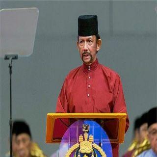 بعد ان أحدث ضجة سلطان بروناي يتراجع عن عقوبة إعدام المثليين