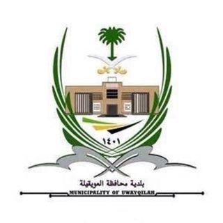 بلدية #العويقيلة يعتمد تنفيذ خطة الرقابة البلدية