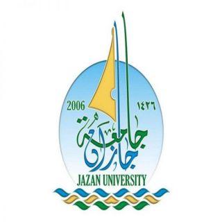 ترقية الدكتورة فاطمة عقيلي إلى استاذ مُشارك بـ #جامعة_جازان