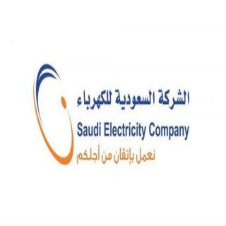 الشركة السعودية للكهرباء توضح اسباب سقوط برج وادي الرمة