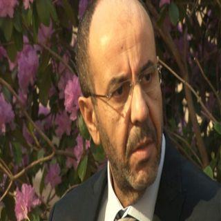 فرنساء تُفرج عن شقيق  زوجة الرئيس التونسي الأسبق