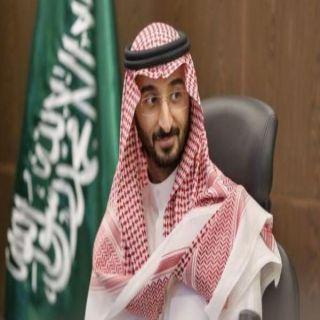 وزير #الحرس_الوطني يوجه بفتح باب التقديم بكُلية الملك خالد العسكرية لحملة الثانوية