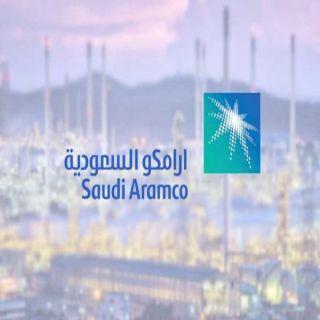 أرامكوا السعودية إيقاف ضخ النفط في خط الأنابيب المتضرر إجراء إحترازي