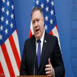 بومبيو : النظام الإيراني أكبر مُزعزع  للأمن في #الشرق_الأوسط
