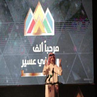 تركي بن طلال يوجه بإغلاق 80 منشأة سياحية مخالفة في #عسير