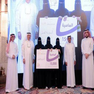 رائدات مجتمعيات يحصدن المركز الأول في برنامج غرس لريادة الاجتماعية بـ #جدة