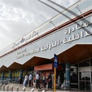 مطار #أبها يٌعلن عودة الرحلات الجوية إعتباراً من اليوم الأثنين