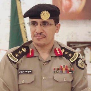 ترقية مُدير شرطة #محايل إلى رتبة عميد