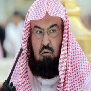 السديس:إستهداف #جدة و #الطائف  عدوان سافر لا يمكن أن يصدر من صاحب دين