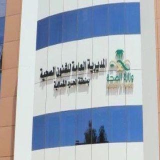 #صحة_الشمالية: أكثر من 12000 مستفيد خدمات لمستشفى شعبة نصاب العام