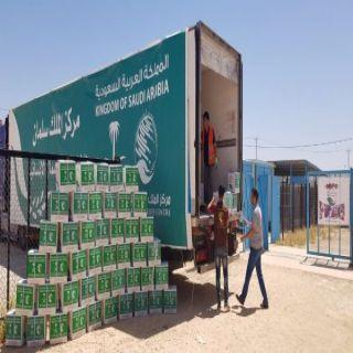 مركز الملك سلمان للاغاثة (2538) سلة رمضانية للاجئين السوريين في مخيمي الازرق والزعتري