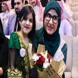 """الأميرة نوف بنت عبد الرحمن ترعى مبادرة """"فاضل"""""""