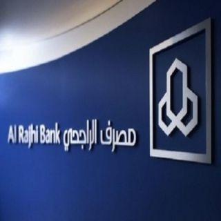 """تفاعلاً مع دعم القيادة.. """"#مصرف_الراجحي"""" يدعم جود الإسكان بـ 40 مليون ريال"""