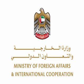 #الإمارات تُرحّب بانضمام دول لتحقيقات في استهداف الناقلات
