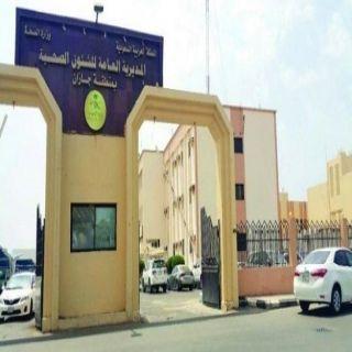 #صحة_جازن لاصحة لنقل دم ملوث لمريضة بمستشفى أبوعريش العام