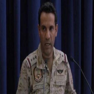 قوات الدفاع الجوي الملكي السعودي تعترض وتدمر طائرة مسيرة تحمل متفجرات أطلقتها ميليشيا الحوثية الارهابية باتجاه مطار #نجران