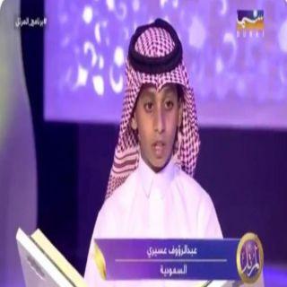 العسيري..يحلق في سما دبي ويفوز بالمركز الثالث لتلاوة القرآن