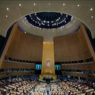 الأمم المتحدة تصادق على أربعة قرارات قدمتها المملكة في مجال منع الجريمة والعدالة الجنائية