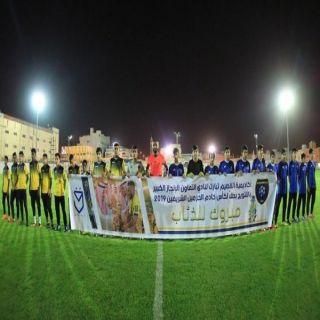 أكاديمية القصيم بطلاً لملتقى التعاون الرمضاني الرابع لكرة القدم
