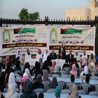سفارة المملكة في #الأردن تسلم هدية خادم الحرمين الشريفين من التمور للاجئين السوريين في الأردن
