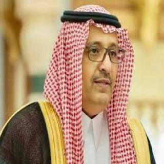 أمير #الباحة يوجه بإنجاز مُعاملات المواطنين والمُقيمين خلال إجازة العيد