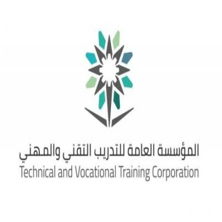 تقنية #بريدة : تنفيذ البرامج التدريبية ( البرامج المساندة ) للمدربين