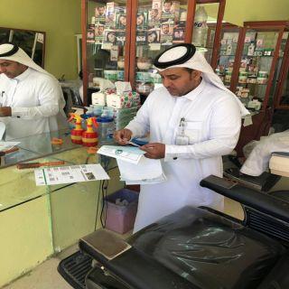 بلدية #بارق تُكثف جولاتها على صوالين الحلاقة والمغاسل و المشاغل النسائية
